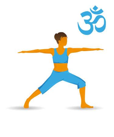 Virabhabdrasana or warior yoga pose