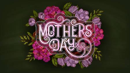 해피 어머니의 날입니다. 복고풍 포스터 템플릿