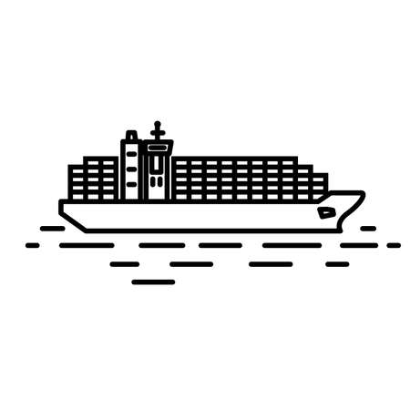 water carrier: Flat linear container ship illustration Illustration