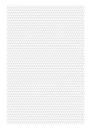 Calligraphy blank training sheet. Page with rulers for handwriting practice.