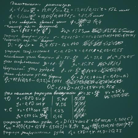 persona escribiendo: pizarra del vector con el proyecto de calkulations escritas a mano.