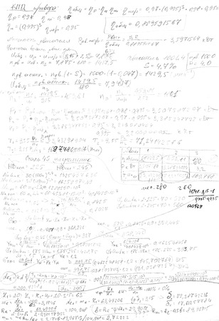 engeneering: Handwritten page of draft calculations