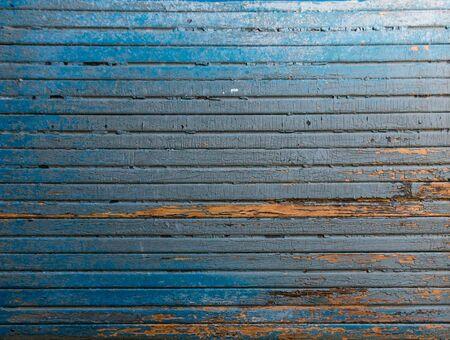 不潔な古い木の板写真テクスチャ。あなたの設計のための背景