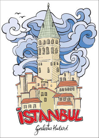 galata tower vector illustration