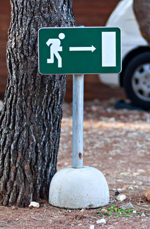 escape: green escape sign showing the man and arrow