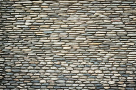 fortify: rock wall texture background Stock Photo