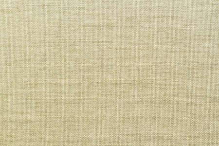 fabric material Reklamní fotografie