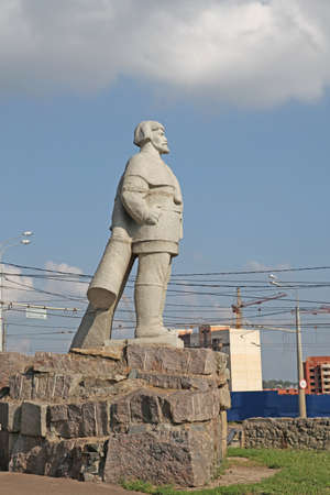 veiw: Russia  Saransk city veiw Stock Photo