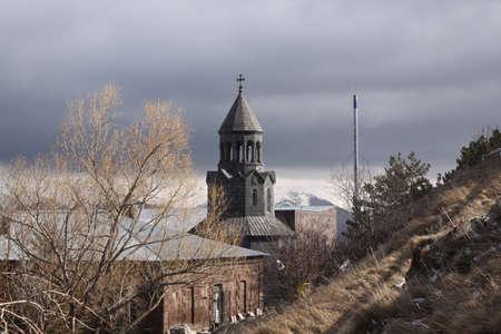 theological: Armenia  sevan lake veiw