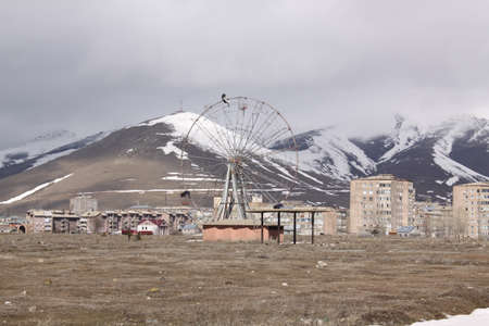 veiw: Armenia  Sevan city veiw Stock Photo