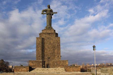 veiw: Armenia  Yerevan  Veiw of city Stock Photo