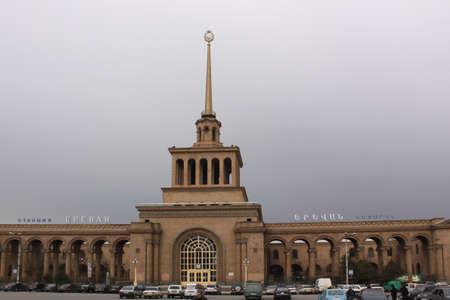 veiw: Armenia  Yerevan  City veiw  Central Railway station