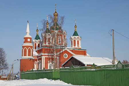 veiw: Russia  Winter Kolomna citry veiw