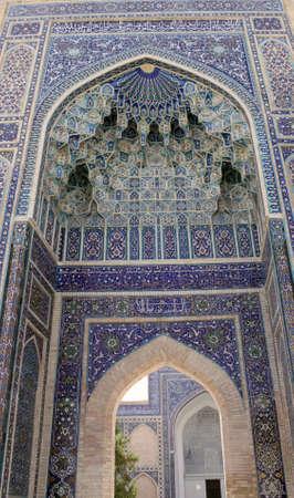 samarkand: Uzbekistan  Samarkand, Arabic oriental ornaments