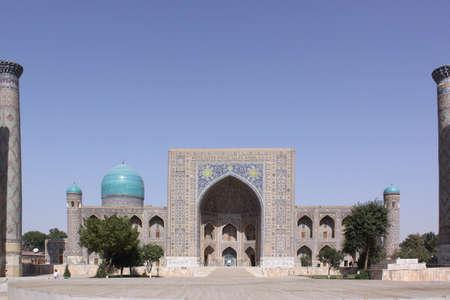 registan: Uzbekistan  Samarkand Registan