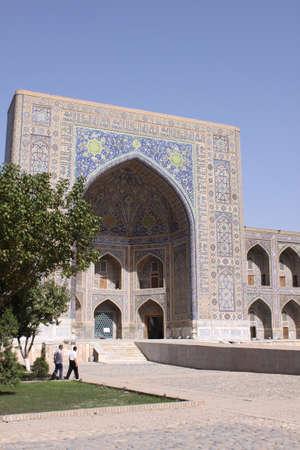 registan: Uzbekistan  Samarkand  Registan  Tilya-Kori Madrasah