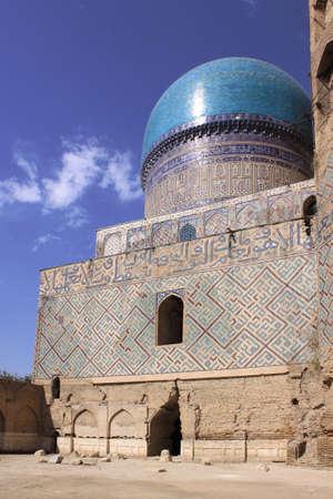 samarkand: Uzbekistan, Samarkand  City veiw  Downtown