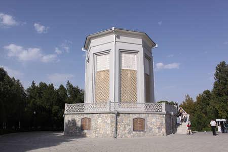 beg: Uzbekistan  Samarkand  Ulugh Beg Observatory
