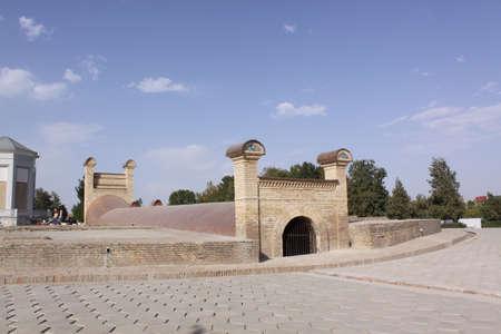 observatory: Uzbekistan  Samarkand  Ulugh Beg Observatory