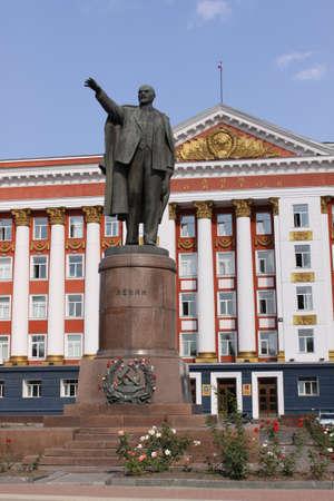 lenin: Russia  Kursk  Lenin s statue