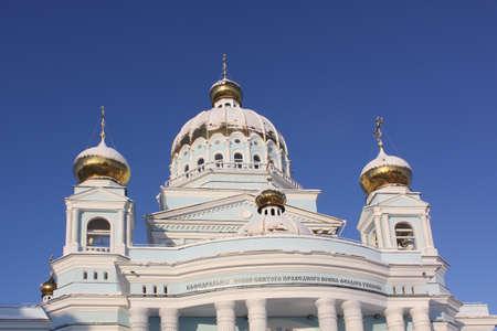 theodor: Russia  Mordovia republic  Cathedral in Saransk in winter Stock Photo