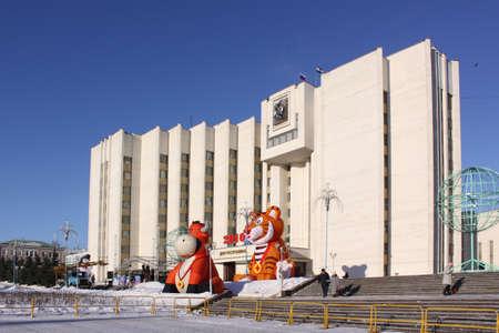 Parlament: Russia  Mordovia republic  Saransk city veiw uilding of parlament