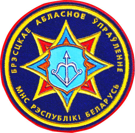 brest: Belurus insignia of Emergency Control Ministry Brest city Editorial