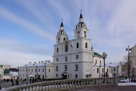 minsk: Minsk Belarus Church
