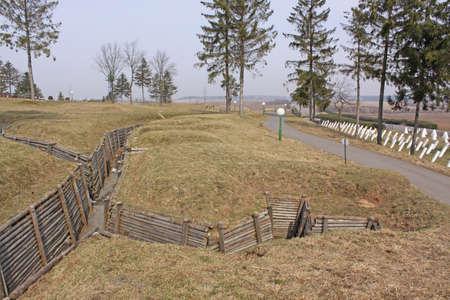 bunker: Belarus  Minsk  Stalin line museum Bunker and defence line Editorial