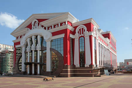 repertoire: The state musical theatre named after IM Yaushev