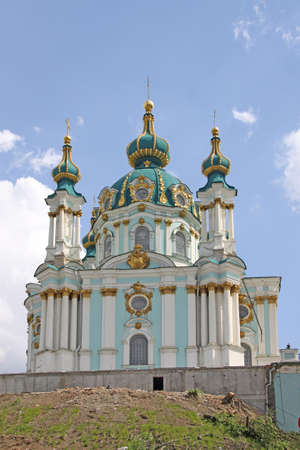 bartolomeo rastrelli: St Andrews Church, Kiev, Ukraine