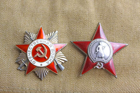 enamel: Awards of the USSR. The order of the Great Patriotic war and Red Star and award documents