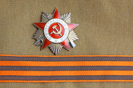 ide: Order of the Patriotic War and the St. George Ribbon