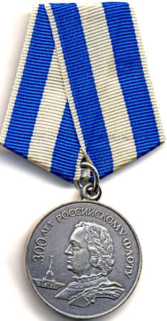 Medal 300 years of Russian fleet Editorial