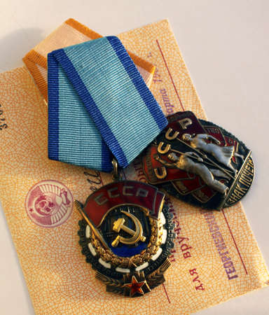 soviet flag: Labor awards of the USSR. Badge of Honor and Red Banner of Labor