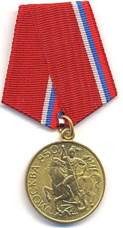 Medal «In memory of the 850-anniversary of Moscow» Editorial