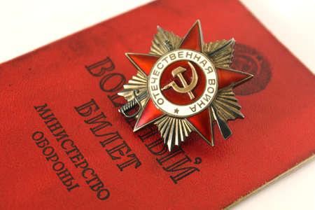 The soviet order Great Patriotic war Victory in Great Patriotic War 1945