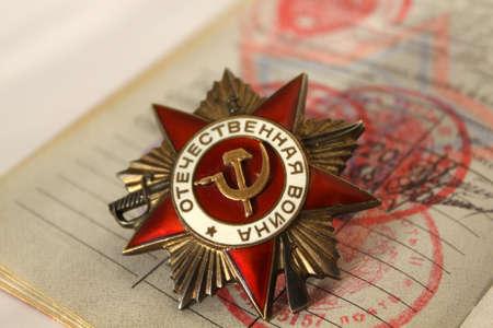 khaki: The soviet order Great Patriotic war Victory in Great Patriotic War 1945