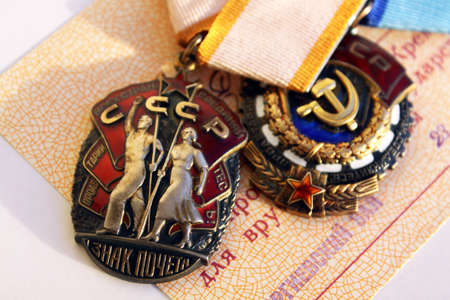 gewerkschaft: Labor awards of the USSR. Badge of Honor and Red Banner of Labor