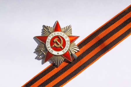 The order Great Patriotic war and the ribbon of St. George Editorial