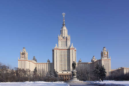 mikhail: Russia, Moscow university. Named Mikhail Lomonosov. Main building Editorial