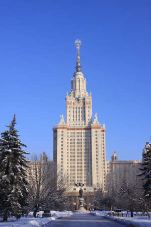 mikhail: Russia, Moscow university. Named Mikhail Lomonosov. Main building Stock Photo