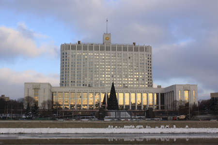 ministry: Russia. Moscow. Building of Russian Government