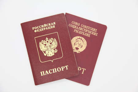 ide: Russian and soviet international passport