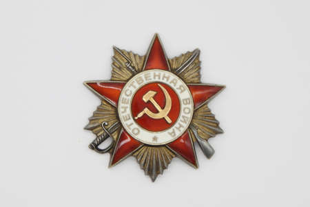 Soviet orders Greate National War