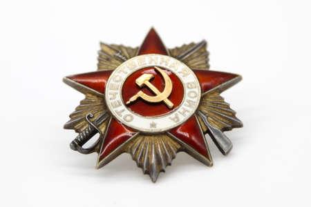 seconda guerra mondiale: Ordine sovietico Grande Guerra Nazionale
