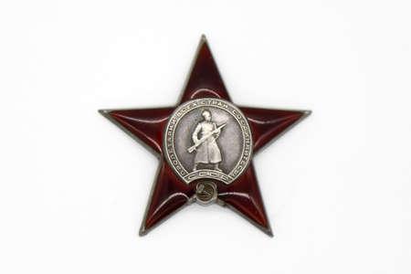 Soviet order Red Star