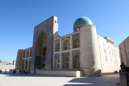 Abdullah Khan Mosque and Madrasa in Bukhara, Uzbekistan