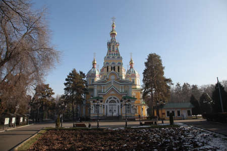 View at Ascension Cathedral, Almaty, Kazakhstan