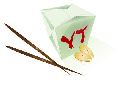 chinese takeout box: Chinese food  Illustration